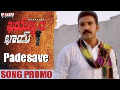Padesave Song Promo | Kayyum Bhai Songs | Taraka Ratna, Katta Rambabu, Priya Harshita, Ragini