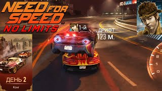 Need For Speed NO LIMITS ROAD TO THE WEST #2 ИЛЛЮЗИОНИСТ