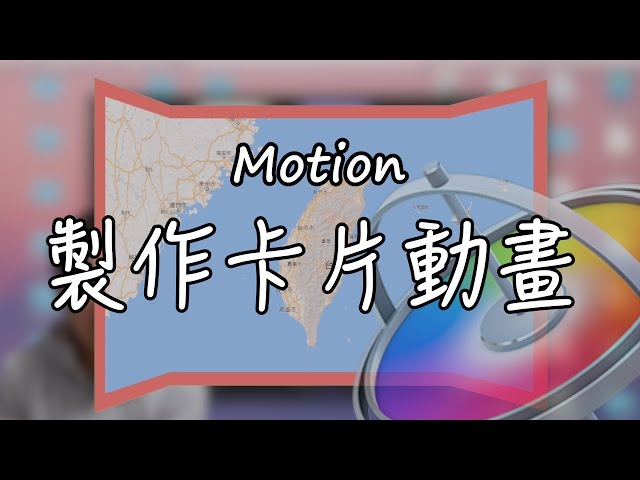 ?Motion??EP6?????????