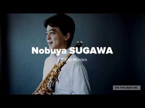 日本の有名サックス奏者
