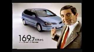 懐かしいCM 日産自動車 NISSAN 「ティーノ」