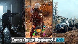 Игровые Новости — Game News Weekend #220 | (Assassin's Creed Origins, MudRunner, Hunt: Showdown)