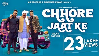छोरे जाट के | Chhore Jaat Ke | Joginder Kundu | Vicky Tarori | New DJ Songs Mg records 2019 Dj