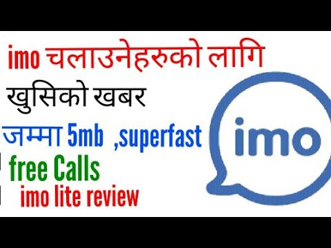 Imo Lite Review|| only 5mb|| superfast free audio and video call 2019