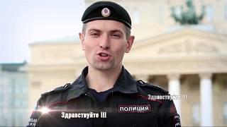 Туристическая полиция в городе Москве | (Introducing tourist police of Moscow)