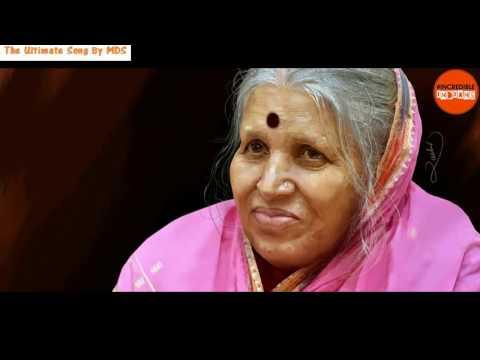 Aai Mazi Premacha Sagar Marathi Song