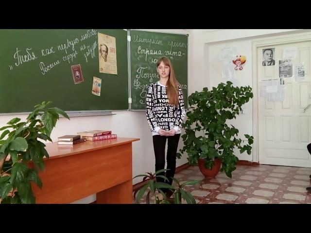 Изображение предпросмотра прочтения – ИринаУхина читает произведение «Весенняя гроза (Люблю грозу вначале мая…)» Ф.И.Тютчева