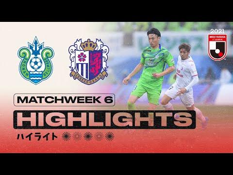 Shonan C-Osaka Goals And Highlights