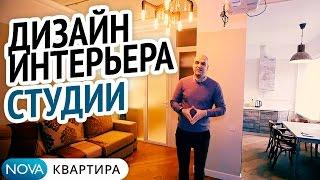 видео Дизайн интерьера спб