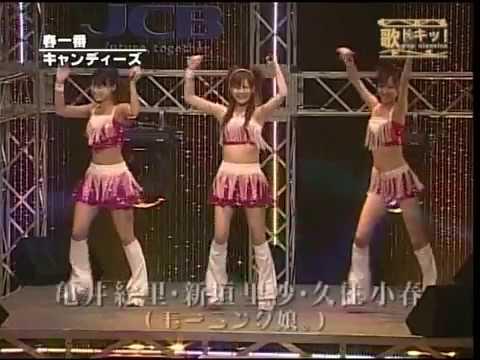 20070328 歌ドキッ!