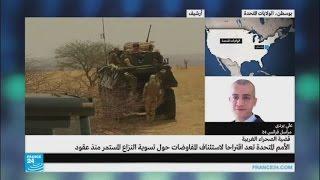 الأمم المتحدة تعد اقتراحا لتسوية نزاع الصحراء الغربية