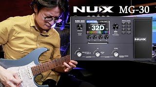 NUX MG-30 Kit Tang Signature Tone | The Voice of Belief