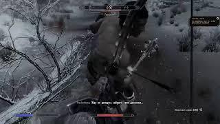 Прохождение Skyrim (Stream #16.5)