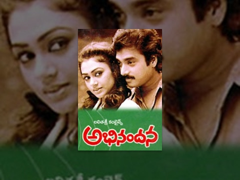 Abhinandana | Telugu Full Length Movie | Kartheek, Sobhana