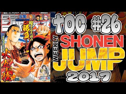 TOC WEEKLY SHONEN JUMP #26 (2017)