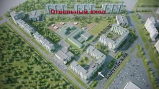 видео Аренда жилых и нежилых помещений в Барнауле. Аренда домов и квартир в Барнауле