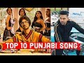 Top 10 Punjabi Songs of the Week (October 29, 2018) - Latest Punjabi Songs 2018