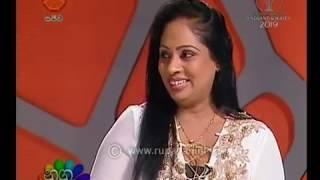 Nugasewana Athkam 2019-05-24 | Rupavahini Thumbnail