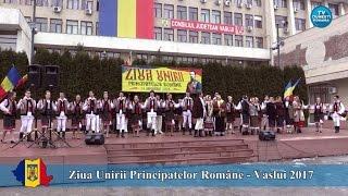 Partea I: Ziua Unirii Principatelor Române -  Vaslui 24 ianuarie  2017