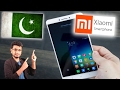 Xiaomi Mi Max Launched In Pakistan + Channel Updates +Giveaway
