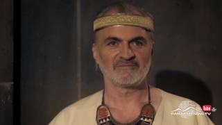 Հին Արքաներ, Սերիա 19 20, Անոնս / Ancient Kings / Hin Arqaner