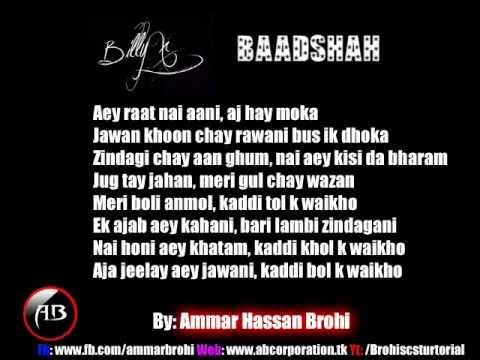 Billy X- Badshaah Lyrics