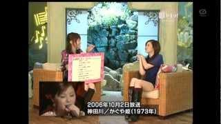 松浦亜弥×亀井絵里 亀井絵里 動画 17