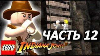 LEGO Indiana Jones Прохождение - Часть 12 - БОЙ НА МОСТУ