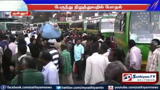 Clashes between govt bus conductor and mini bus drivers: Coonoor.