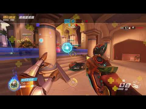 how to beat tracer as sym ~ tele dva bomb
