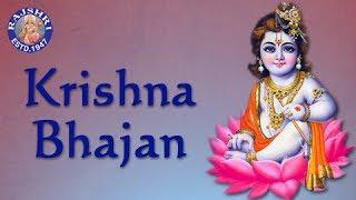 Download Hindi Video Songs - Sab Mil Mangal Gao - Krishna Bhajan - Sanjeevani Bhelande - Devotional