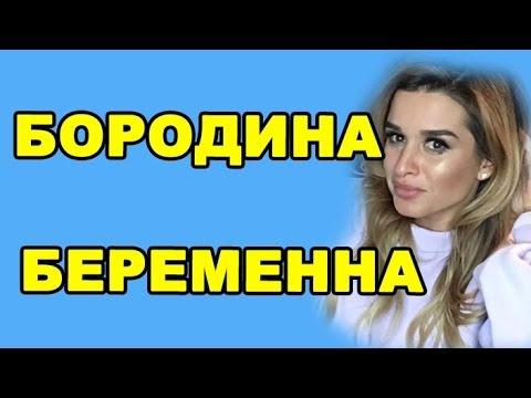 Ксения и Маруся Бородина 05.02.2017 в прямом эфире Instagram Дом2 Новости 2017