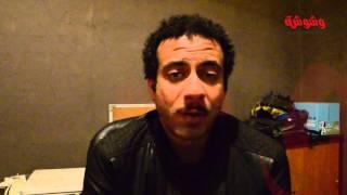 وشوشة | محمد فراج يروي قصة فيلم