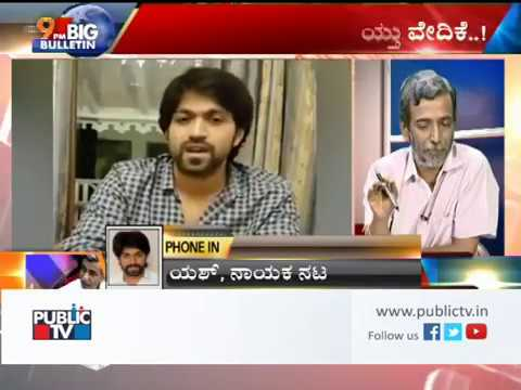 Invitation for Special Discussion  HR Ranganath and Rocking Star Yash Conversation
