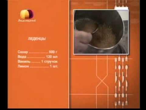 Леденцы на палочке рецепт