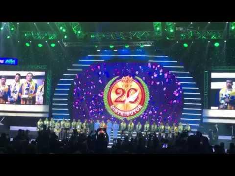 Aim Global Top 20 as of February 11,2018 MOA Arena
