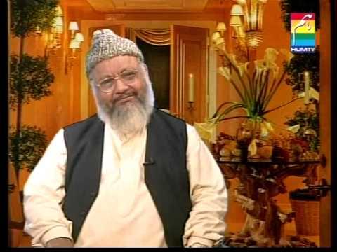 Seerat un Nabi Sallalahu Alayhi Wasalam Part 3 by Dr Malik Ghulam Murtaza Shaheed