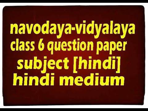 navodaya vidyalaya class 6th question paper subject hindi for hindi