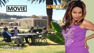 Eritrea Movie ስድራ Sidra ERi-TV (December 17, 2016) | Eritrea