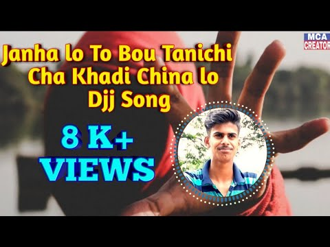 Janhalo To Bou Tanichi Cha Khadi Chinhalo New Odia Djjj Song