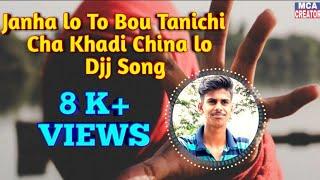 Janhalo to bou tanichi cha khadi chinhalo new odia djjj song