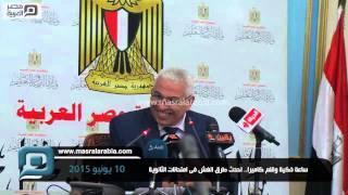 مصر العربية |  ساعة ذكية وقلم كاميرا.. احدث طرق الغش فى امتحانات الثانوية