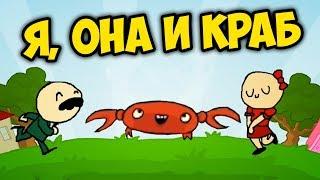 - THE VISIT КРАБОВАЯ ПОДСТАВА Упоротые игры