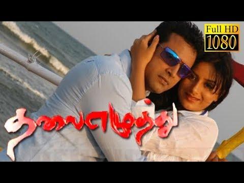 Thalai Ezhuthu | Richard Raj,Pooja Gandhi | New Tamil Movie HD