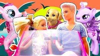 История Куклы Барби! Игрушки Монстр Хай, Май Литл Пони, День Рождения Барби. История игрушек Амельки