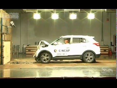 Hyundai Creta ix25 crash test 2015