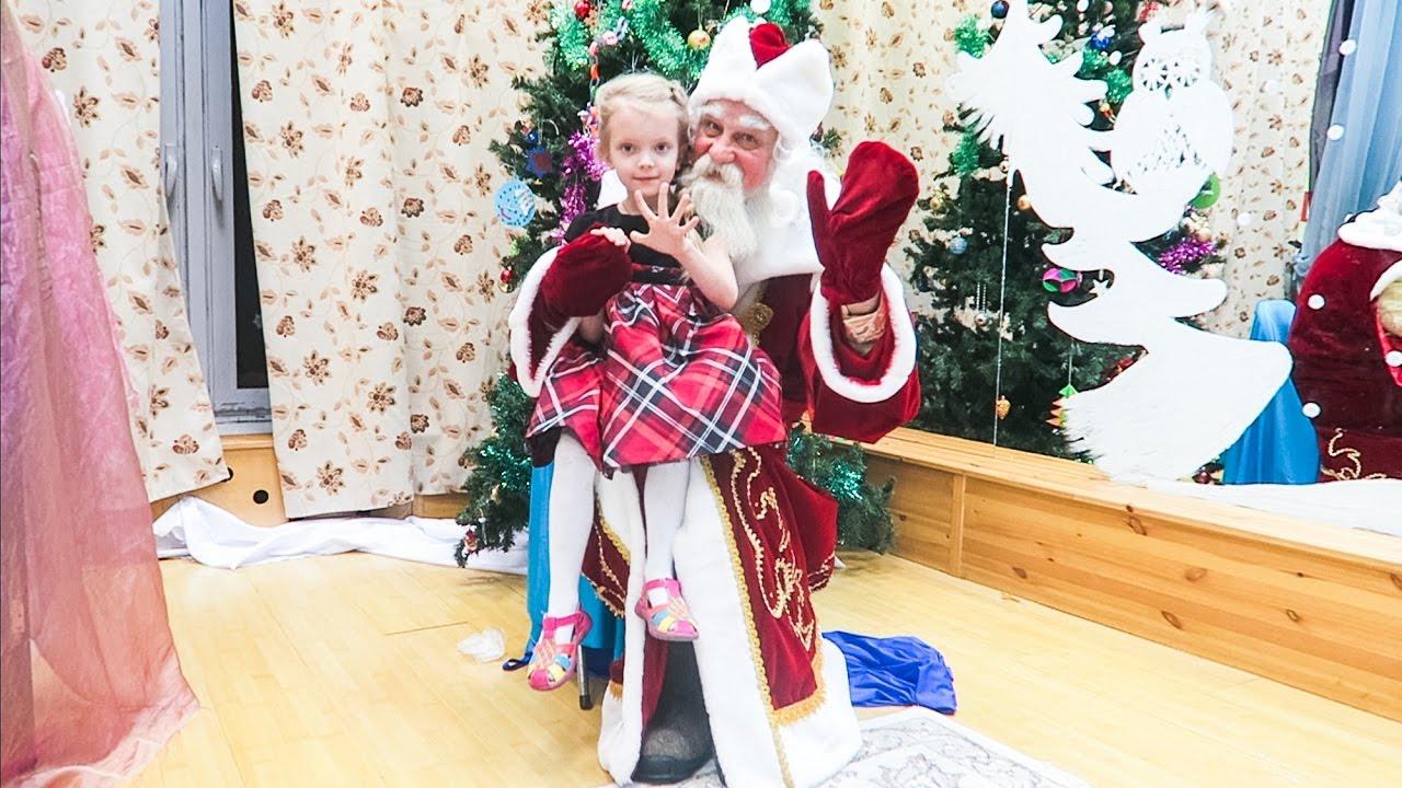 Детский Новогодний утренник и подарки Деда Мороза
