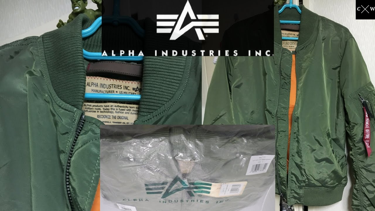 Alpha industries standart fit winterjacke