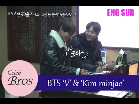"""V(BTS) & Minjae, Celeb Bros S1 EP1 """"It's the first time in 2 and half years..!"""""""