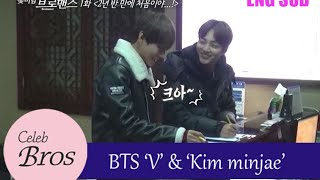 "V(BTS) & Minjae, Celeb Bros S1 EP1 ""It's the first time in 2 and half years..!"""